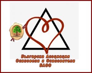 adoption symbol-F3-JPEG---5