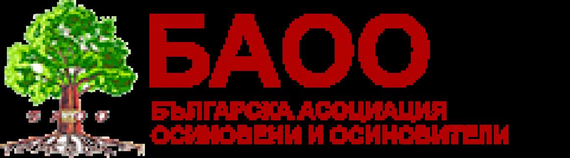 Българска асоциация осиновени и осиновители Logo